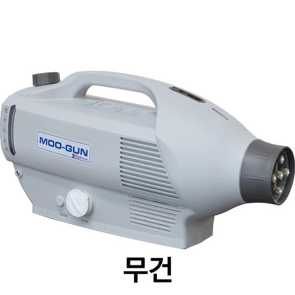 에스엠뿌레_MOO-GUN 방역 소독기 상품이미지