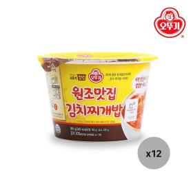 맛있는 오뚜기 컵밥 원조맛집 김치찌개밥 280G 12개