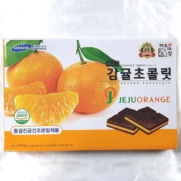 제주 초콜릿(大) (감귤/백년초/한라봉/녹차) 3상자 상품이미지