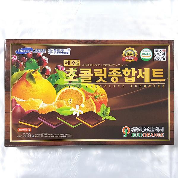 제주 종합초콜릿(특) 2상자 / 제주 직배송 상품이미지