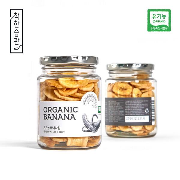 착한습관 유기농 바나나칩 130g 2개 상품이미지