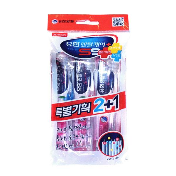 유한양행 덴탈케어 센서티브 나인 2+1 총3개/ 미세모 상품이미지
