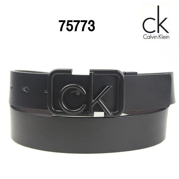 캘빈클라인 양면벨트 75773 블랙/남성벨트/CK 벨트 상품이미지