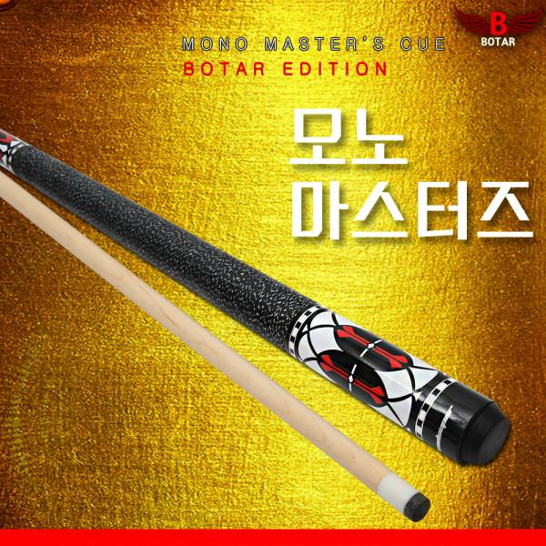 보타르 모노 마스터즈 큐대 중급자용 고급 당구큐 상품이미지