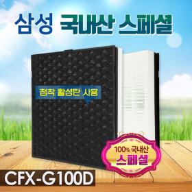 최고급 삼성 AX40R3080WMD 호환필터 CFX-G100D 스페셜