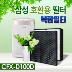 삼성공기청정기필터 AX60R5580WBD 필터 CFX-D100D