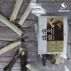반려견 수제간식용 연어껍질 원물 10kg (비늘포함)