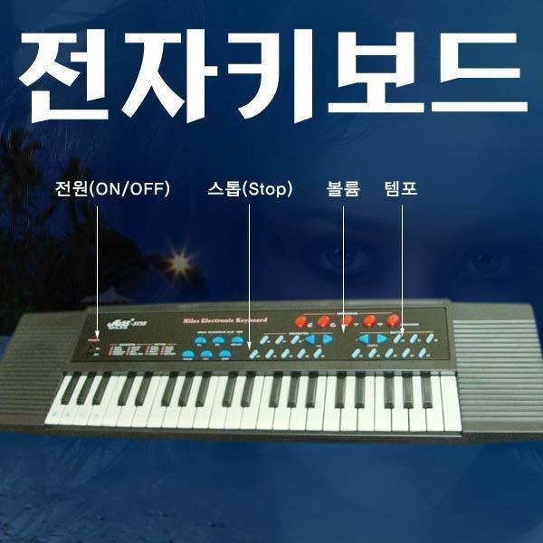 C447/전자키보드/전자피아노/디지털피아노/디지털키보 상품이미지