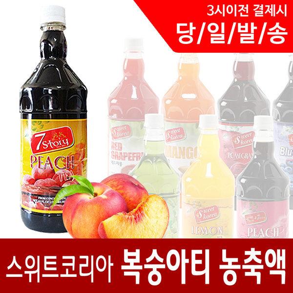 복숭아티 1000ml/스위트코리아/아이스티/에이드원액 상품이미지