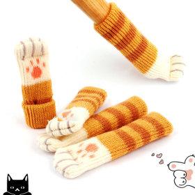 고양이 의자발커버(브라운) 4P 식탁의자양말 소음방지