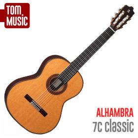 알함브라 클래식기타 7C Classic / 정품 / 스페인