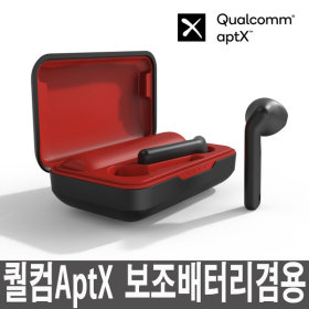 엠피리버BM30  블루투스이어폰 보조배터리겸용 블랙