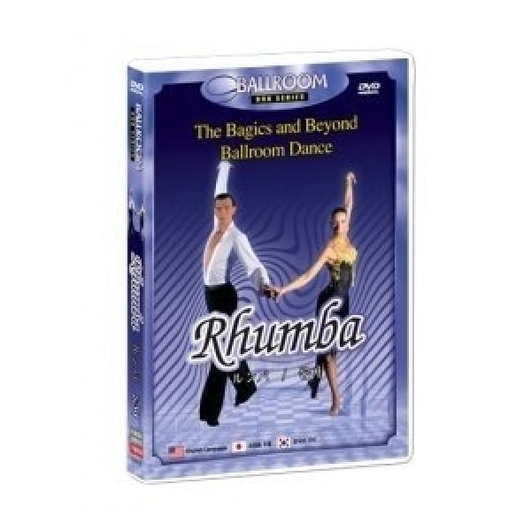 DVD 룸바- RHUMBA 스텝에서 실전까지 10일 완성/볼륨댄스 레슨시리즈 댄스레슨 DVD 상품이미지