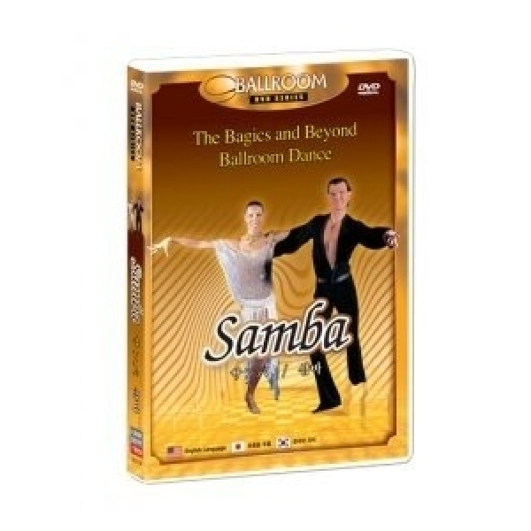 DVD 삼바-SAMBA 스텝에서 실전까지 10일 완성/볼륨댄스 레슨 댄스레슨 DVD 상품이미지