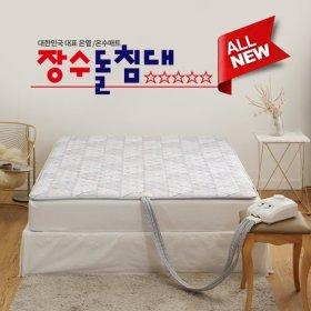 장수돌침대 쿠션 온수매트 퀸 M-8100Q 부모님 침대