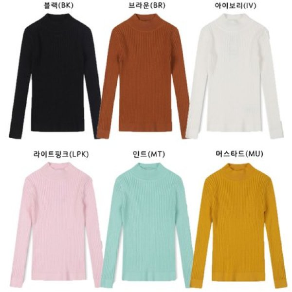 (신세계경기점)여아) 터틀넥 스웨터-MKA4EU2001 상품이미지