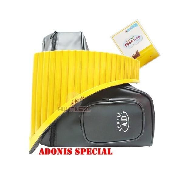 ADONIS 팬플룻 팬플루트 스페샬 22홀 루마니아 AS22 상품이미지