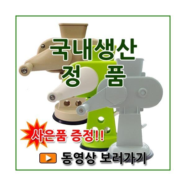 수동파채썰기/선택/파써리/파절기/파썰이/파절단기 상품이미지