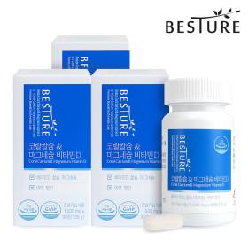 베스처 코랄칼슘 마그네슘 비타민D 6개월 2병 해조칼슘