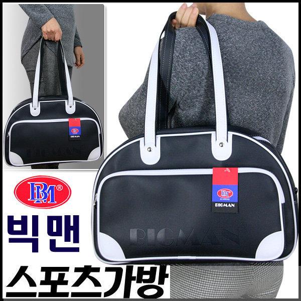 국내산/목욕/정품/M203/스포츠/가방/방수/수영/헬스 상품이미지