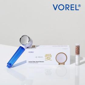 보렐 필터 샤워기 세트-큐트 녹물 불순물제거 살균효과