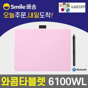 와콤 인튜어스 중형 타블렛 CTL-6100WL 핑크+당일출고