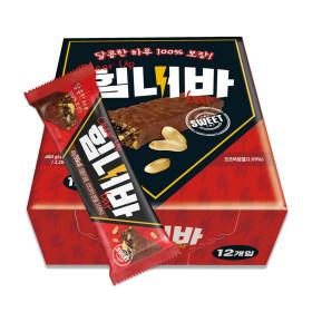 힘내바 크런치 초코바 36g 12개입 / 초콜릿 과자 간식