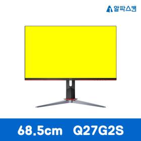 AOC Q27G2S 게이밍 IPS 155Hz QHD 무결점모니터
