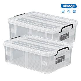 코멕스 네오박스 40L 2개세트 수납정리함 리빙박스