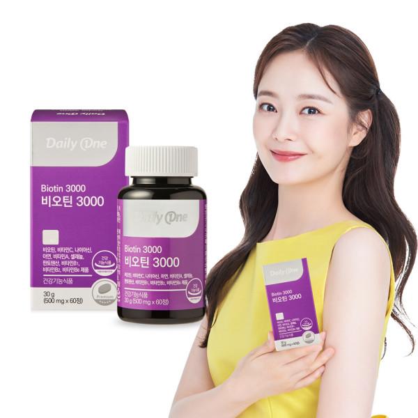 비오틴 3000 1통(60정)/9가지 복합기능성/비타민B군 상품이미지