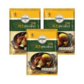 고메 치즈함박스테이크 465g (냉동) 3개