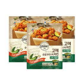 고메 순살치킨 고추 450g (냉동) 3개