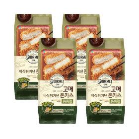 고메 바삭튀겨낸통등심 돈카츠 450g (냉동) 4개