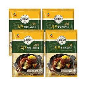 고메 치즈함박스테이크 465g (냉동) 4개
