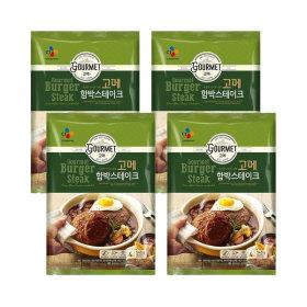 고메 함박스테이크 540g (냉동) 4개