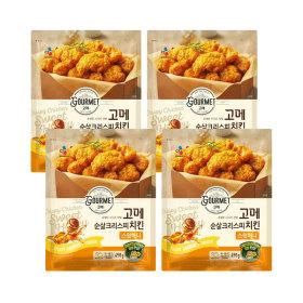 고메 순살치킨 허니 450g (냉동) 4개