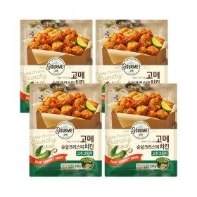 고메 순살치킨 고추 450g (냉동) 4개