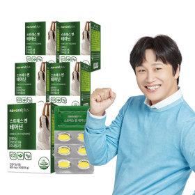 내츄럴플러스 스트레스엔 L 테아닌 60정 5박스/5개월