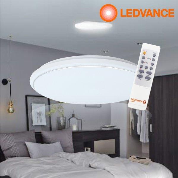오스람 LED 원형방등 55W 리모컨 밝기색상 조절가능 LED디밍 거실등 상품이미지