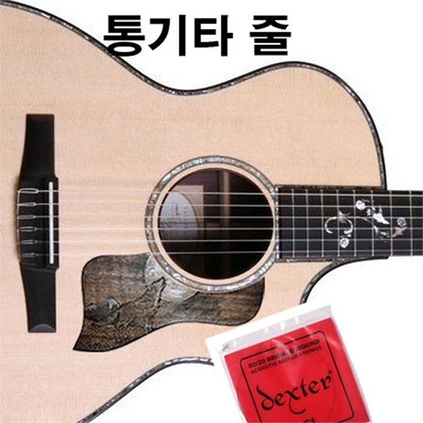 어쿠스틱 통기타줄 및 기타피크 낱개선택 가능 상품이미지