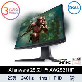 DELL Alienware 25 게이밍 모니터 AW2521HF 240Hz 예약