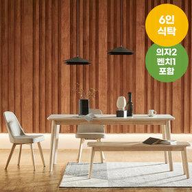 도노 세라믹 6인 식탁세트 (의자2벤치1 포함)