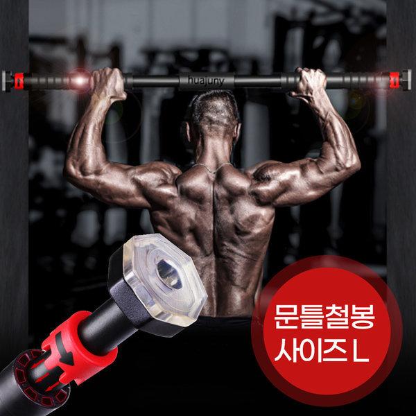 K4스포츠 KM-13 문틀철봉 실내 도어짐 문틀 사이즈L 상품이미지