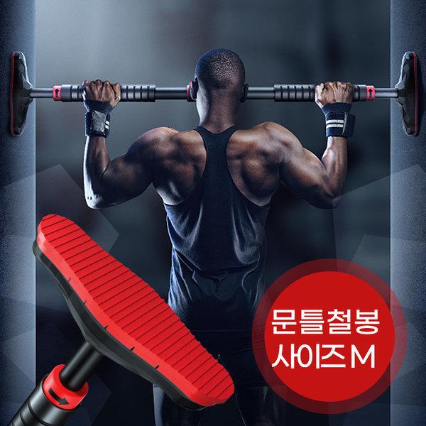 K4스포츠 KM-14 문틀철봉 실내도어짐 턱걸이 사이즈M 상품이미지