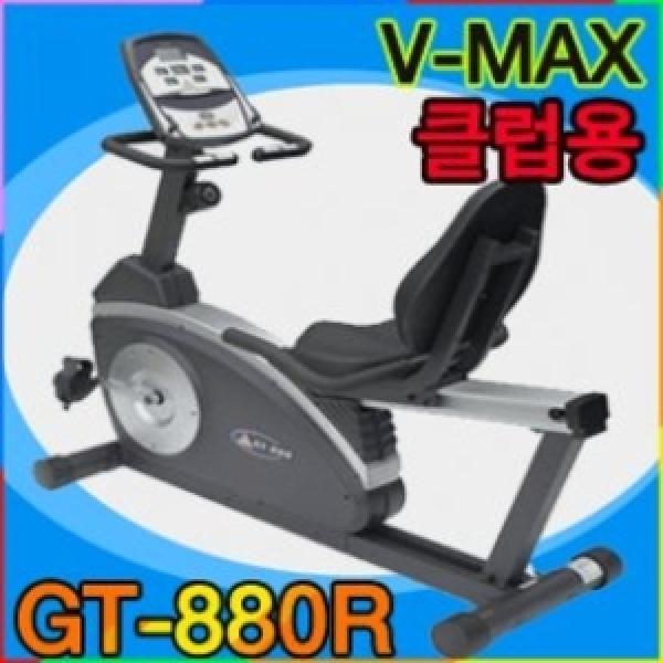 대만V-MAX社/GT-880R/클럽용 좌식싸이클/클럽용헬스싸이클/유산소운동/전문가용/전국헬스클럽최다설치제품 상품이미지