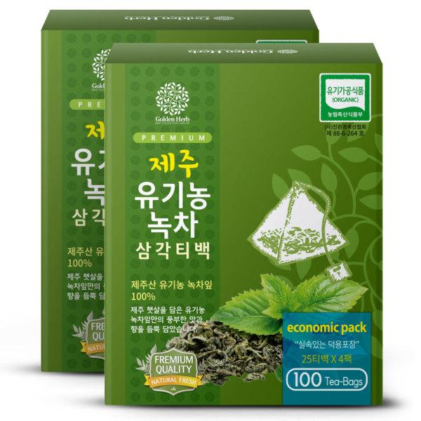 제주 유기농 녹차 녹차잎 녹차티백 200포(100포x2박스) 상품이미지