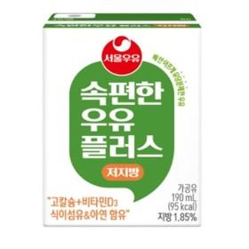 서울 속편한우유 플러스 저지방 190ml X 24개