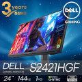 DELL S2421HGF 24인치 IPS 144Hz 게이밍 모니터