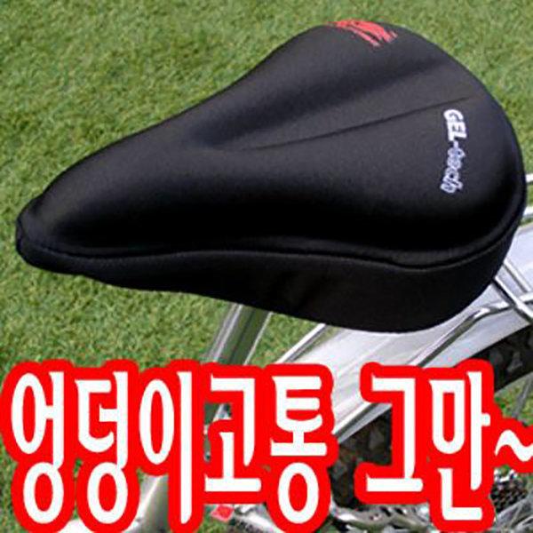 플라이울프 젤안장 쿠션/자전거 안장 커버/전립선보호 상품이미지