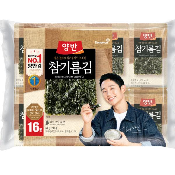 (1+1)동원_참기름김_4gx16봉 상품이미지
